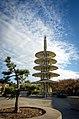 Peace Pagoda, Japantown (8116918015).jpg