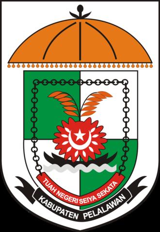Berkas Pelalawan Logo Png Wikipedia Bahasa Indonesia Ensiklopedia Bebas