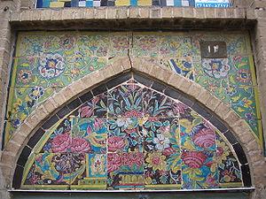 Persian-tilework-mismatched.jpg