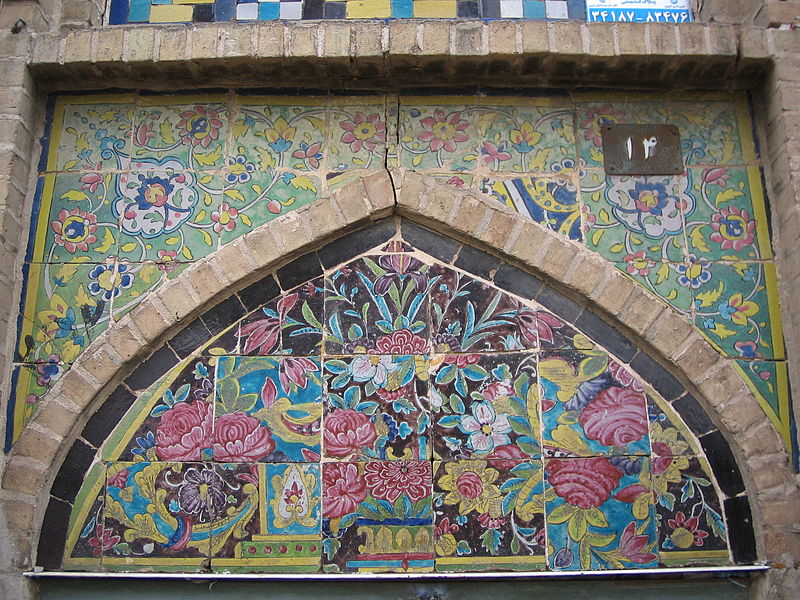 Datei:Persian-tilework-mismatched.jpg