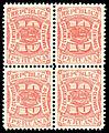 Peru 1891-92 Revenue Forbin 105.jpg