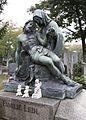 Pieta Zentralfriedhof Wien.jpg