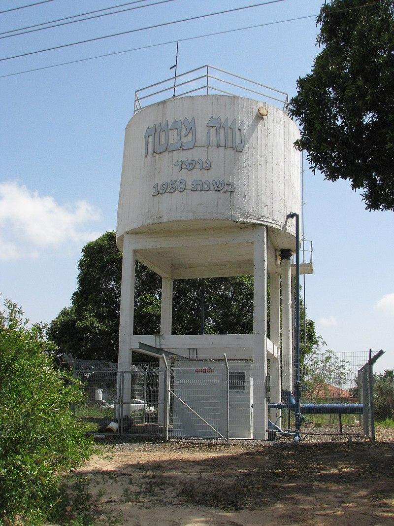 מגדל המים בנוה מבטח