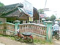 Place of Payment of Electricity Accounts - panoramio.jpg