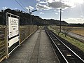 Platform of Shin-Toyotsu Station 3.jpg