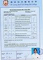 Po Leung Kuk Lee Shing Pik College diploma Form 5 Gherardo MAttia Mongardini.jpg