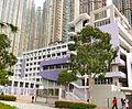 Po leung Kuk Fung Ching Memorial School (Hong Kong).jpg
