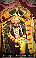 Poleramma-temple.jpg