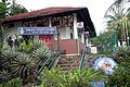Police Coast Guard Ubin base.jpg