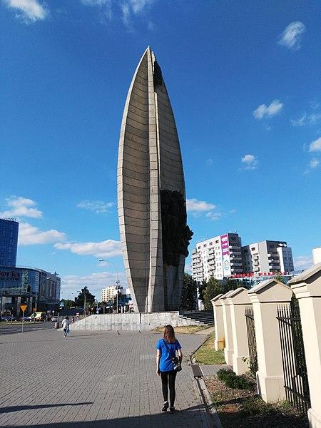 File:Pomnik Czynu Rewolucyjnego w Rzeszowie 5.jpg