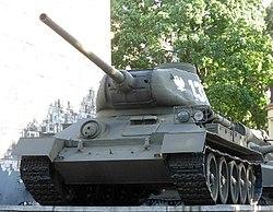 Pomorskie Muzeum Wojskowe - czołg