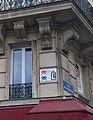 Porte Saint-Martin, Paris, France - panoramio (22).jpg
