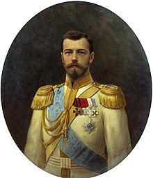 Portrait of Nicholas II of Russia by Ilya Galkin.jpg