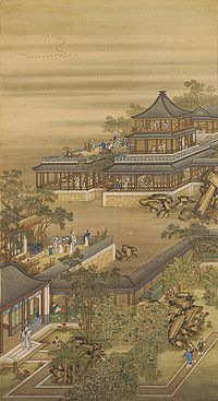 Early Qing Painting[edit]