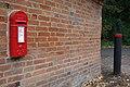 Post box at Brownsover - geograph.org.uk - 1526558.jpg
