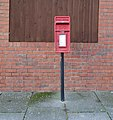 Post box on Strathcona Road, Wallasey.jpg