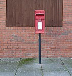 Post box on Strathcona Road, Wallasey.jpg
