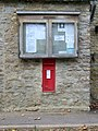 Postbox, Ryme Intrinseca - geograph.org.uk - 1568350.jpg