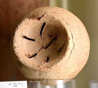 First Dynasty of Egypt - Image: Pottery jar with integral strainer. 1st Dynasty, Early Dynastic Period. From Egypt. The Petrie Museum of Egyptian Archaeology, London
