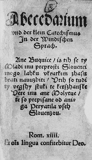 Abecedarium (Trubar) - The front (first) page of the first edition