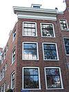 prinsengracht 564 top