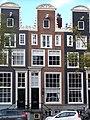 Prinsengracht 837 across.JPG