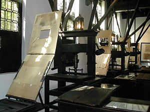 Plantin-Moretus Museum - Original printing presses at the museum