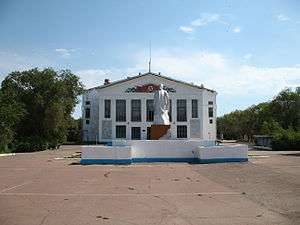 Priozersk, Kazakhstan - Central Square in Priozersk