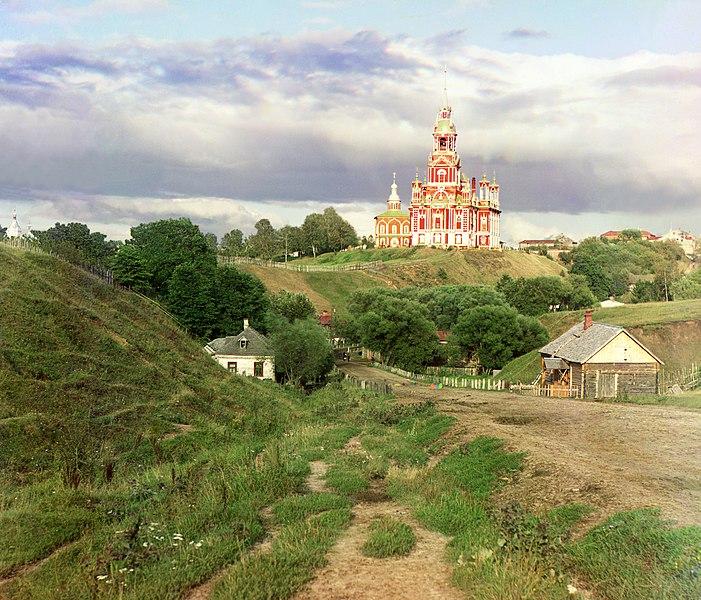 File:Prokudin-Gorskii-24.jpg