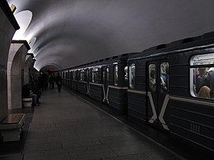 Prospekt Mira (Kaluzhsko-Rizhskaya Line) - Platform of the station