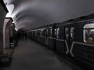 Prospekt Mira (Kaluzhsko–Rizhskaya line) - Platform of the station