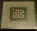 Protsessor.jpg