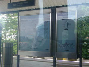 Punggol Point LRT View.JPG