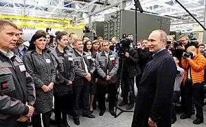 Kalashnikov Concern - Russian President Vladimir Putin meeting with workers of Kalashnikov Concern in September 2016.