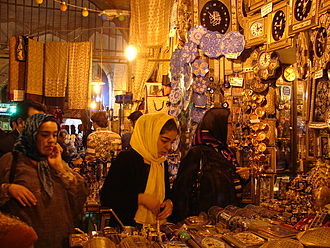 Grand Bazaar, Isfahan - Shoppers in the Grand Bazaar