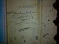 Queens Palace Graffiti (5300795676).jpg