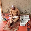 Quranic Copying culture in northern Nigeria.jpg