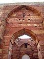 Qutub Minar 73.jpg