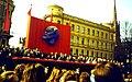 Rīga, 1988.g. - panoramio.jpg