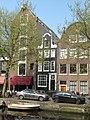 RM3638 Amsterdam - Lijnbaansgracht 248.jpg