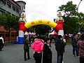 ROCMP Headquarters Open Day Festival 20110115a.JPG