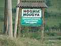 RO HR Hoghia (3).jpg