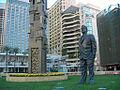 Rafic Hariri beirut 2.jpg