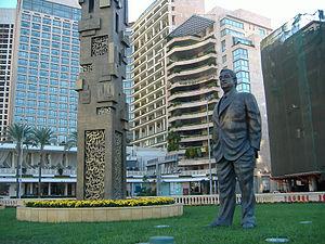 Rafic Hariri beirut 2