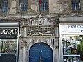 Ragıp Paşa Library - P1030794.jpg
