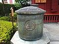 Rainwater tank at Senso-ji 01.jpg