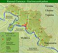 Raionul Camenca, Transnistria.jpg