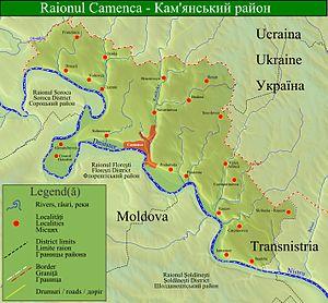 Camenca District - Image: Raionul Camenca, Transnistria