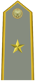 Rank insignia of maggiore of the Italian Army (1908).png