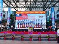Recruitment Promotion Event Reviewing Stand before Opening 20140906.jpg